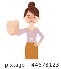 ビジネス 女性 カジュアル オフィスカジュアル ビジネスウーマン 44673123