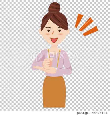 ビジネス 女性 カジュアル オフィスカジュアル ビジネスウーマン 44673124