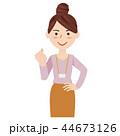 ビジネス 女性 カジュアル オフィスカジュアル ビジネスウーマン 44673126