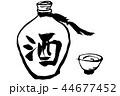 日本酒 酒 徳利のイラスト 44677452