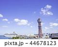 博多港のシンボル  博多ポートタワー 44678123