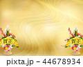 門松 賀正 年賀状のイラスト 44678934