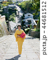着物の女性 44681512
