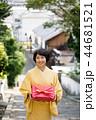 着物の女性 44681521