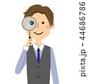 若い ベクター ビジネスマンのイラスト 44686786