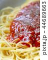 スパゲティ 44689663