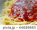 スパゲティ 44689665