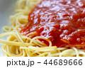 スパゲティ 44689666