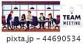 ビジネス 職業 オフィスのイラスト 44690534