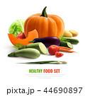 食べ物 食 料理のイラスト 44690897