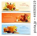 のぼり バナー 収穫感謝祭のイラスト 44690919