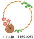 フレーム 亥 瓜坊のイラスト 44691063