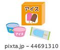 アイスクリームコーナーのイラスト 44691310