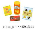お菓子コーナーのイラスト 44691311