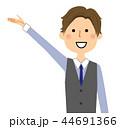若い ベクター ビジネスマンのイラスト 44691366