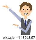 若い ベクター ビジネスマンのイラスト 44691367