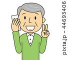 シニア 男性 ピースサインのイラスト 44693406