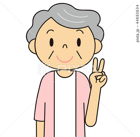 シニア 女性 ピースをするおばあちゃんのイラスト素材 44693634