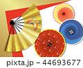 和傘 傘 和柄のイラスト 44693677