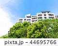 マンション 集合住宅 青空の写真 44695766