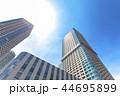 マンション タワーマンション 高層マンションの写真 44695899