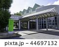 ヘルスピア倉敷 アイスアリーナ 44697132