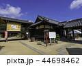 倉敷 足高神社 44698462