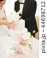 ケーキ ウェディング ウエディングの写真 44698712