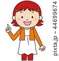 少女 子供 女の子のイラスト 44699674