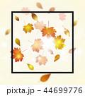 あき 秋 金色のイラスト 44699776