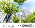 オフィス街 ビジネス街 ビル群の写真 44699851