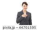 ビジネスウーマン 女性 人物の写真 44701595
