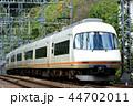 近鉄 21000系 名阪特急 アーバンライナー 44702011