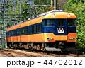 近鉄 12200系 特急 44702012