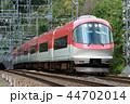 近鉄 23000系 特急 伊勢志摩ライナー 44702014