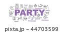 アイコン お誕生日 バースデーのイラスト 44703599