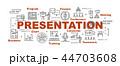 発表 プレゼン プレゼンテーションのイラスト 44703608
