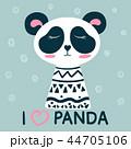 ぱんだ パンダ かわいいのイラスト 44705106