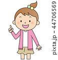 少女 子供 女の子のイラスト 44706569