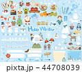 かわいい冬のイラスト素材集 44708039