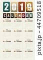 2019 カレンダー 暦のイラスト 44709518