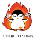 怒っている 怒り 鳥のイラスト 44713085