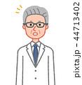 男性 白衣 医師のイラスト 44713402