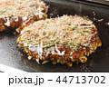お好み焼 鉄板焼き 食べ物の写真 44713702