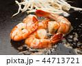 エビ 鉄板焼き 食べ物の写真 44713721