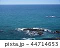 景色 風景 自然の写真 44714653