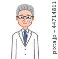 男性 白衣 医師のイラスト 44714811