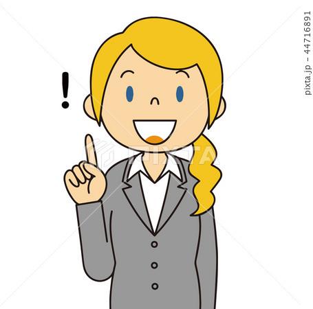 44716891 二頭身 外国人 グレーのスーツの女性 人差し指をさす ひらめく