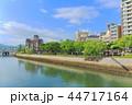 原爆ドーム 広島 世界遺産の写真 44717164
