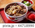 牛丼 44718990